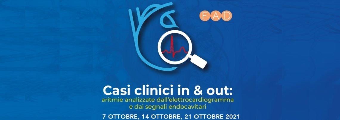 Nuova FAD AIAC: Casi clinici in & out